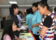 潍坊发布失业保险职工技能提升补贴申领程序,符合这些条件可申领