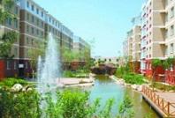 济南国有土地上房屋阳光征收征求意见 补偿标准搬迁期限等须公开