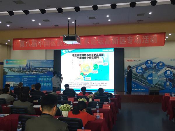 第八届中国医药生物技术论坛开幕 诺奖得主出席