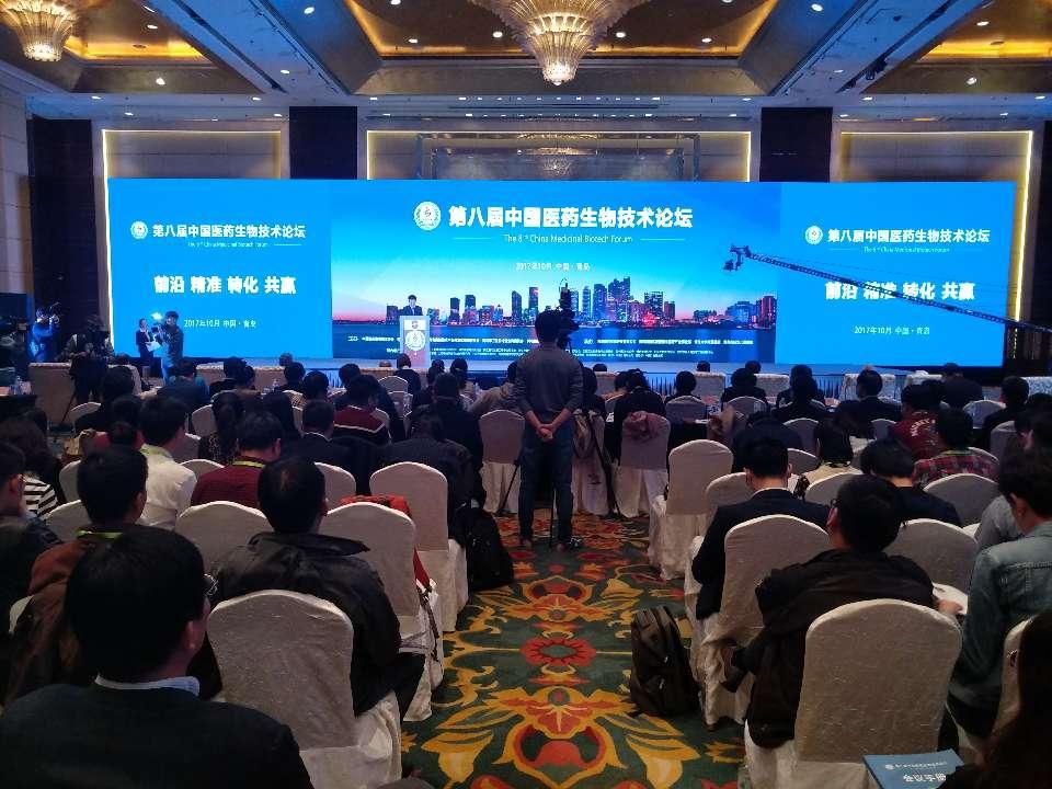 第八届中国医药生物技术论坛青岛开幕 诺奖得主分享前沿科技