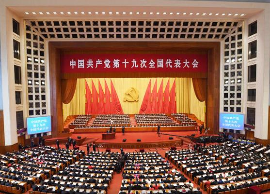 王勇在参加山东代表团讨论时指出  十九大报告是推进中国特色社会主义迈进新时代的总纲领