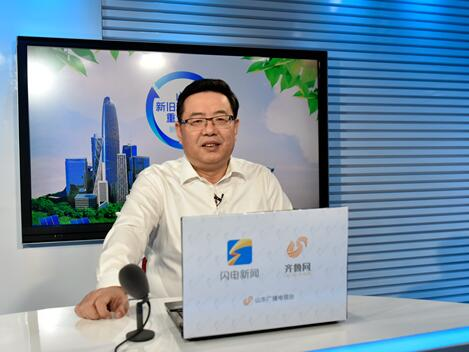 淄博副市长杨洪涛:力争5年内实现化工产业新旧动能转换