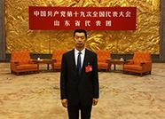 对话党代表 | 李强:培育纺织业创新人才 弘扬新时代工匠精神