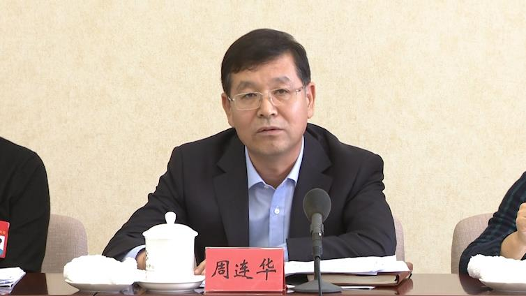 对话党代表|周连华:振兴重化工业城市 建设生态淄博