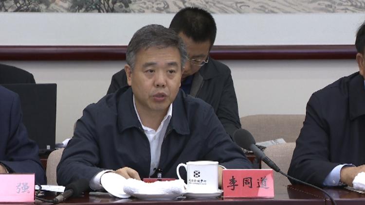 对话党代表丨李同道:宁愿干部多付出些 也要提升百姓获得感