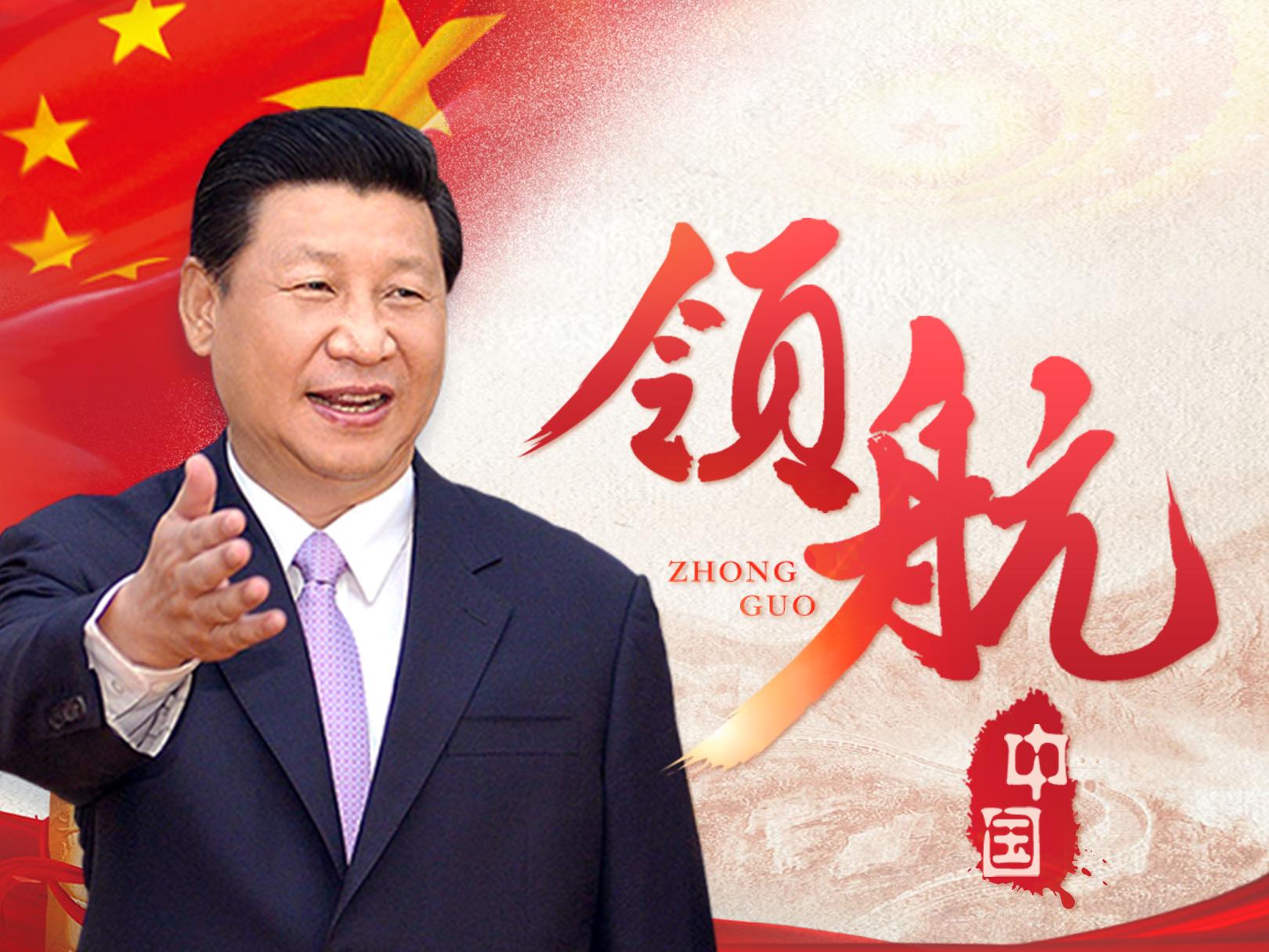"""最新""""国家形象宣传片""""发布:《中国进入新时代》"""
