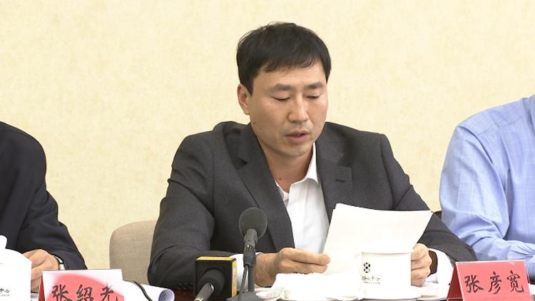 对话党代表丨张彦宽:煤矿企业要弘扬生命至上安全第一的思想