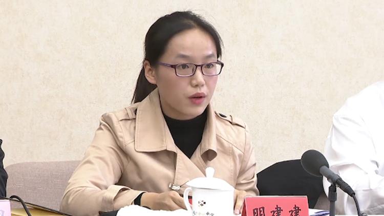 """对话党代表丨明建建:""""中国梦""""更是青年一代的"""