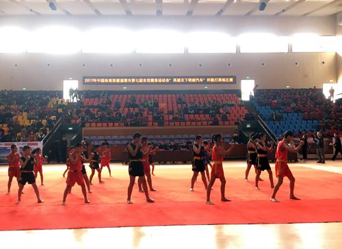淄博市第七届全民健身运动会散打演练比赛举行