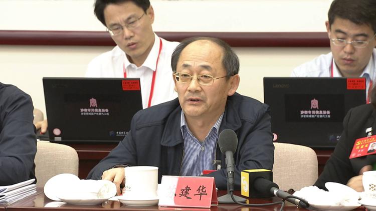 对话党代表丨苏建华:不忘初心牢记使命 方能应对风险和挑战