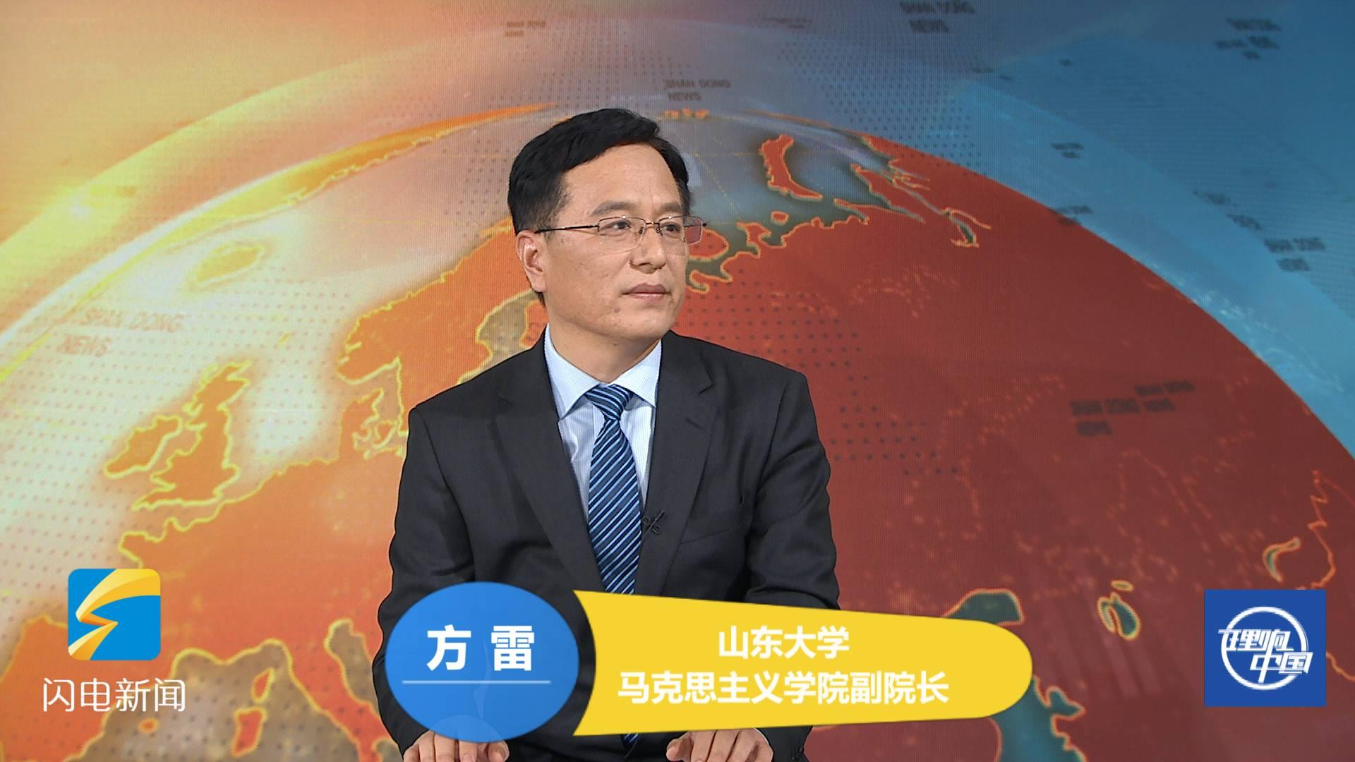 【重磅解读】方雷:坚持党要管党、全面从严治党是中国共产党最鲜明的品格