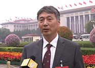 政能量|山东代表十九大讨论发言精选:中国模式是最好的