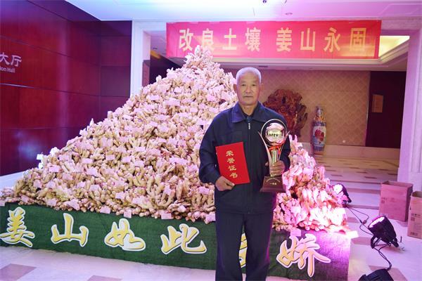 第七届中国(安丘)姜王大赛举行  姜王重达5.6公斤
