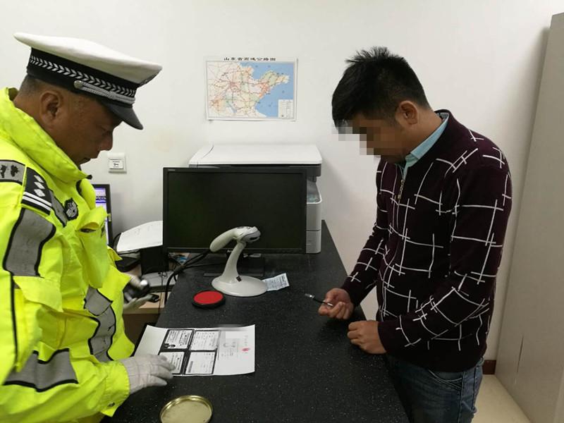 """""""老司机""""无证驾车十余年 到青岛旅游时被查获"""
