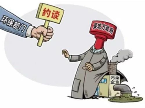 枣庄重拳治污 区(市)空气质量同比反弹将实行环保限批