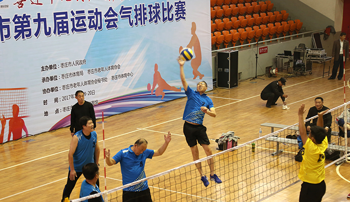 枣庄市第九届运动会气排球比赛圆满闭幕