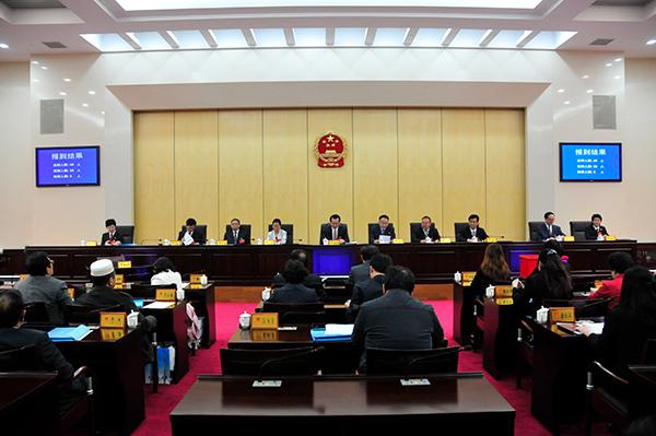 济南市十六届人大常委会第六次会议闭会 任命徐群为副市长
