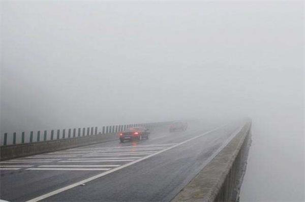 【威海】注意啦!这些高速路段易出现雾天