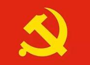 政能量丨山东代表十九大讨论发言精选③:弘扬工匠精神