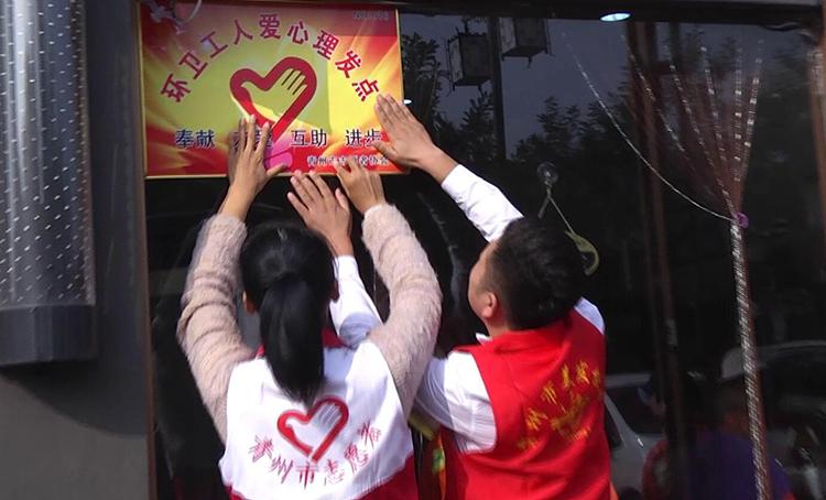 青州15家理发店挂牌爱心点 环卫工在这里可免费理发