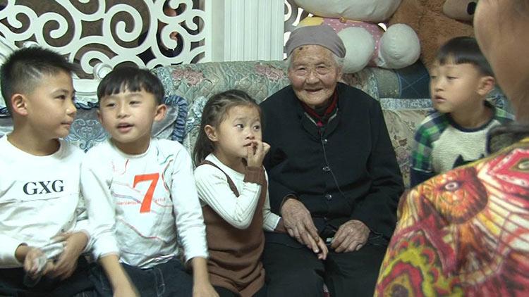 69秒丨郓城103岁长寿老人:甭管谁生气也不往心上搁