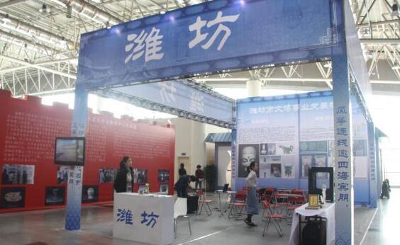 潍坊文保技术和产品亮相国际文物保护装备博览会