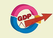 前三季度德州市GDP2327.71亿元 可比增长7.5%