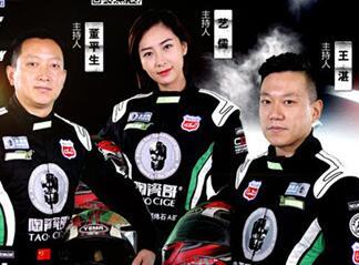 """燃!45名赛车手将在高唐上演""""速度与激情"""""""