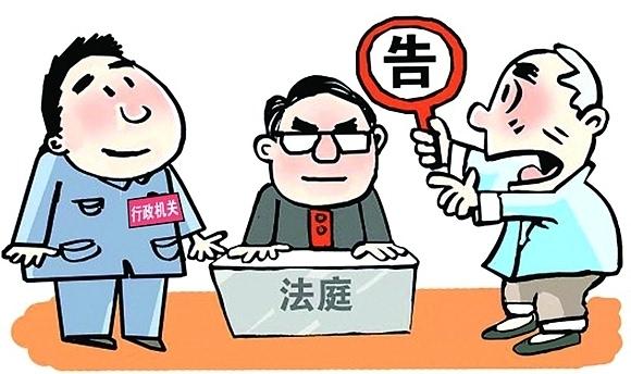 潍坊出台34条行政应诉办法 12月1日正式实施