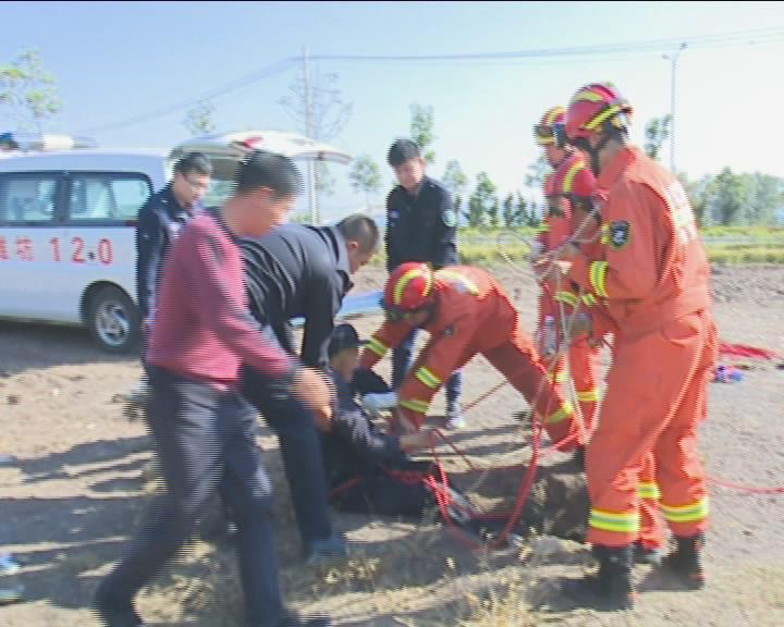 潍坊临朐:八旬老翁不慎坠井   消防紧急出动救援