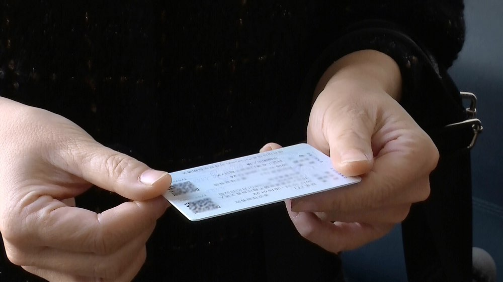 潍坊滨海区顺利完成首张电子往来港澳通行证再次签注制证