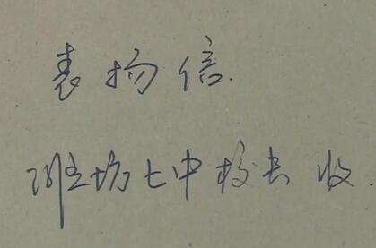 扶不扶?潍坊六旬老太摔倒,俩高中生的举动暖了…