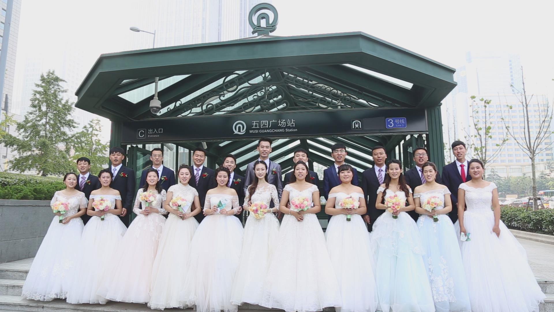 青岛地铁举办集体婚礼 11对新人喜结连理