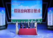潍坊市第二届新型农民创业大赛结束 一等奖获5万元奖金