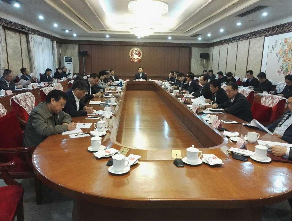 山东省人大常委会党组召开扩大会议 传达学习党的十九大精神
