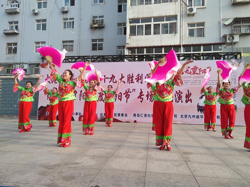 重阳节丨青岛大港街道为老年人送上专场文艺汇演