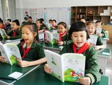 山东省济南青岛等5市已消除中小学66人以上超大班额