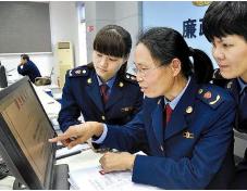 """青岛企业注册登记30日起""""全程电子化"""" 最快30分钟搞定"""