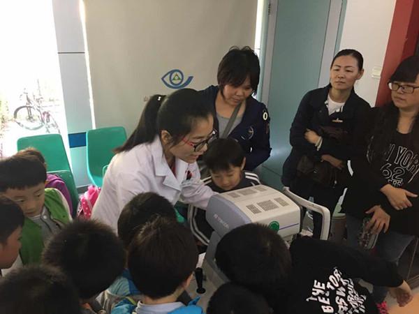 青岛青少年视力低下防治中心成立 将为中小学生建立视觉健康档案