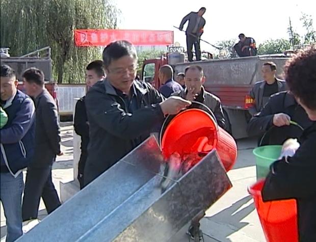 东阿县举行第五届洛神湖放鱼节 放养经济鱼类108万尾