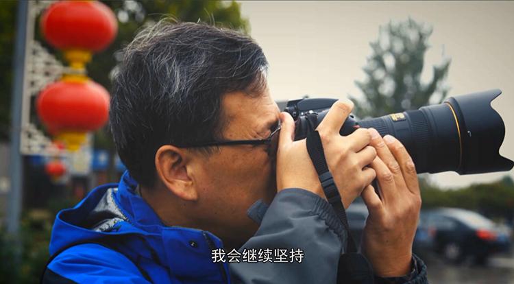 拾城记|他用镜头记录聊城变迁 讲述江北水城前世今生