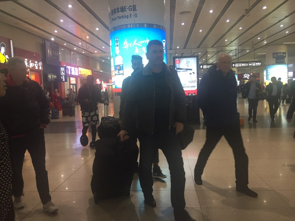 山东男篮出征赛季首个客场挑战北京北控 吴轲随队