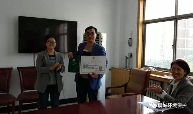 """临清市钢铁行业首张""""新版""""排污许可证顺利核发"""