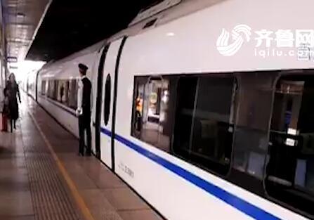 56秒丨京沪线济南段部分列车可微信支付补票,下月起能买火车票