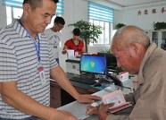 9月份潍坊市低保支出2502.5万元 特困供养支出5051.9万元
