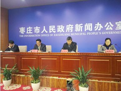 枣庄1-9月全市出生5.2万人  比去年同期增加7000人