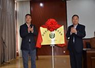 潍坊市成立老年消费教育基地 提高老年消费者维权意识