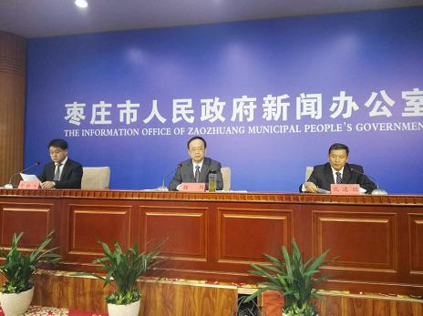 2017年前三季度枣庄全市GDP实现1781.95亿元