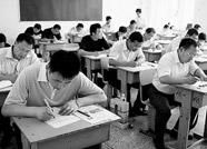 潍坊市坊子区公开选拔10名年轻副科级干部 男女各5名