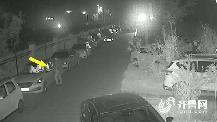 """网瘾男子拉车门盗窃一万三千元 被抓后称""""从没见过这么多钱"""""""